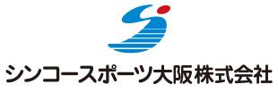 シンコースポーツ大阪株式会社